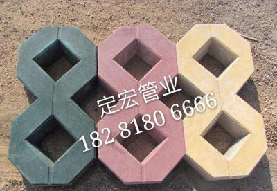 八字形草砖