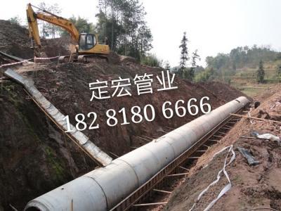 大竹县护城河