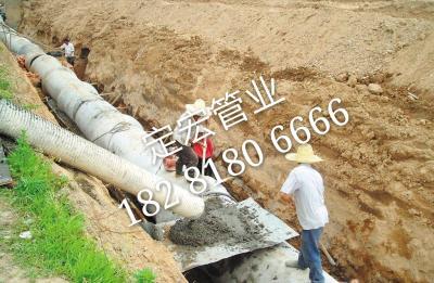 大竹县工业园区投资开发有限公司