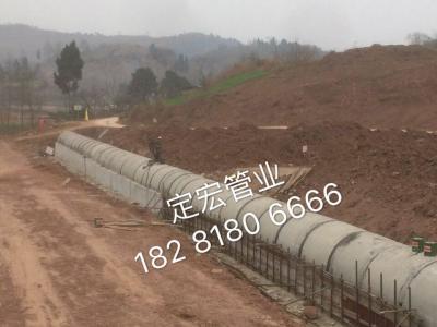 中远宏发国际建工集团有限公司