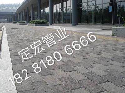 四川省美宇房地产开发有限责任公司