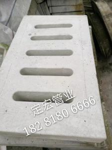 四川省东湖湾房地产开发有限公司